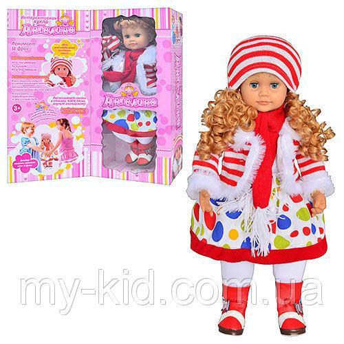 Пупсы/куклы baby born