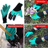 Садовые рабочие перчатки с когтями Garden Genie Gloves