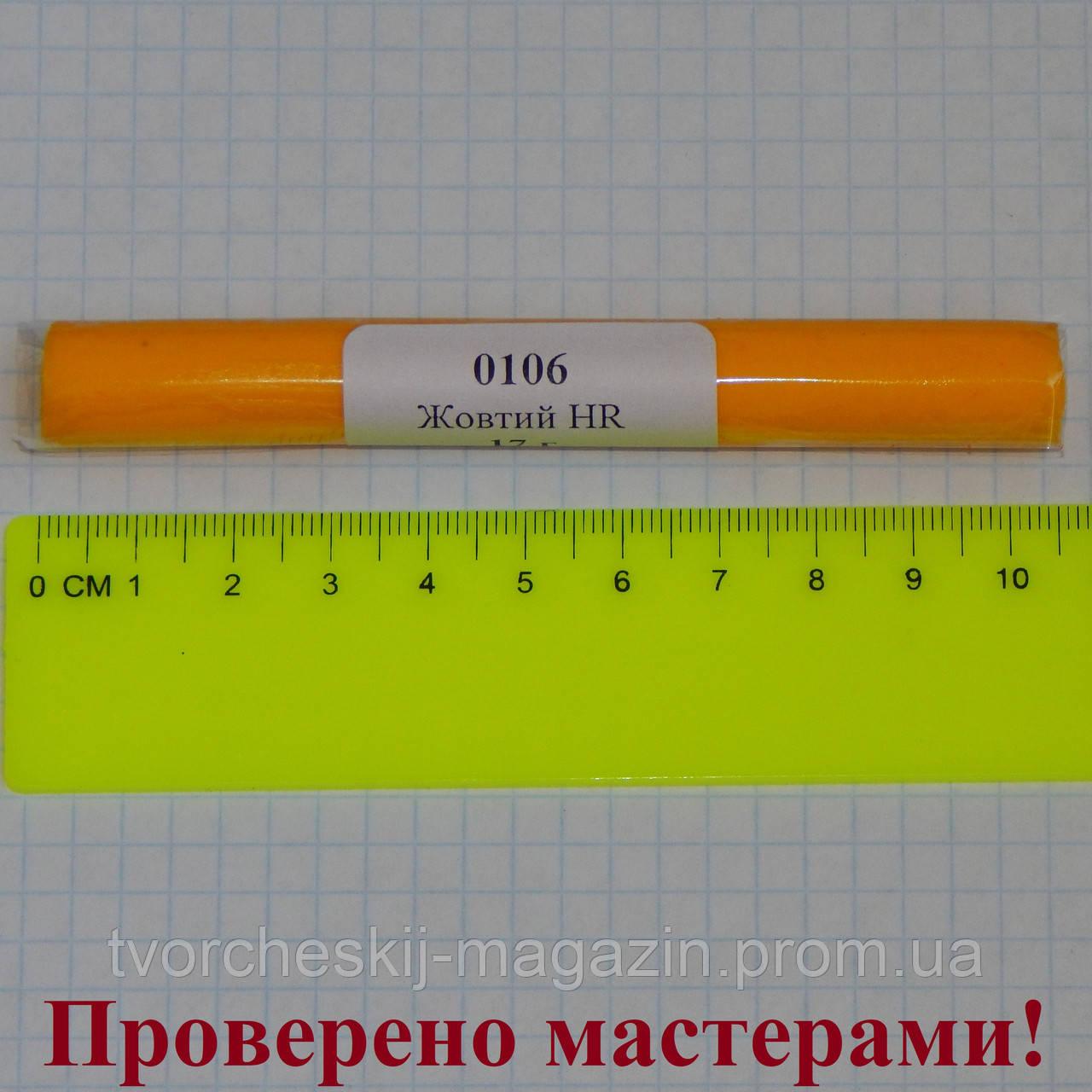Полимерная глина Пластишка, цвет желтый HR 17 г.