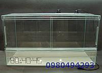 Террариум для рептилий 80см-40-45  С вентиляцией Пересылка по Украине