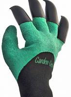 Садовые перчатки-грабли с когтями - Garden Gloves 2 в 1