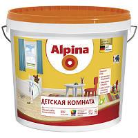 Краска Alpina Для детской комнаты B1 10 л N50101375