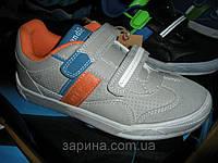 Кроссовки Sandic для мальчиков Размеры 30-35