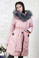 Утепленная женская куртка на тинсулейт с поясом и меховым воротником. Арт - 18225