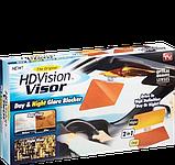 Солнцезащитный козырек для автомобиля visor hd vision, фото 2