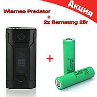 Wismec Predator 228W + 2x Samsung 25r