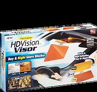 Солнцезащитный антибликовый козырек Vision Visor HD для автомобиля!