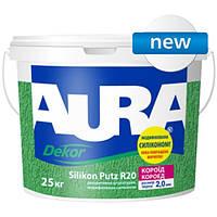 Штукатурка Aura Dekor Silikon Putz R20 2 мм 25 кг N50116990