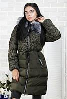 Стильная женская куртка на тинсулейт на молнии и с меховым воротником. Арт - 18227