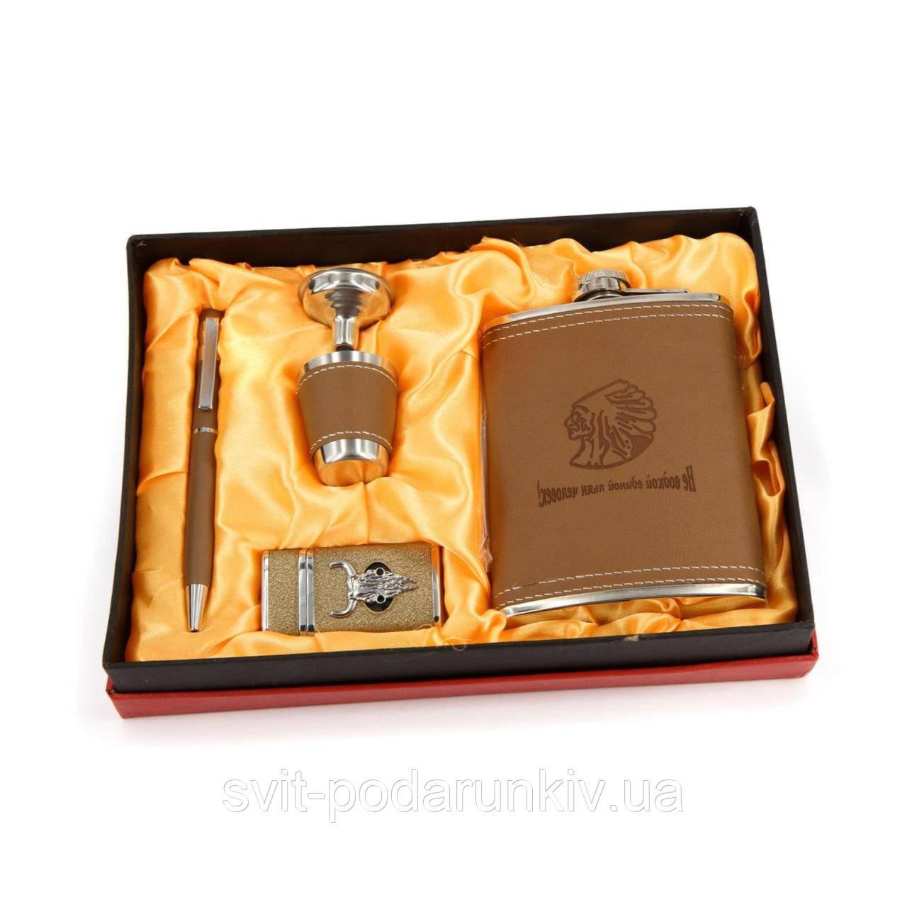 Фляга для виски стакан ручка воронка зажигалка TS-005