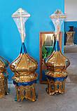 Золотые маковки церквей d/40cm разных размеров, фото 6