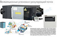 Приточно-вытяжные вентсистемы. Монтаж. Киев