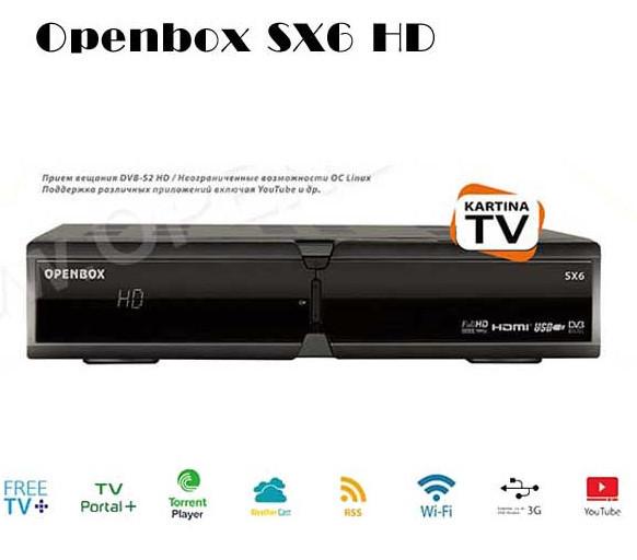 Openbox SX6 HD + Т2