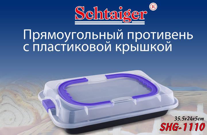 Прямокутний лист Schtaiger 1110-SHG, фото 2