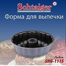 Форма для випічки Schtaiger 1115-SHG
