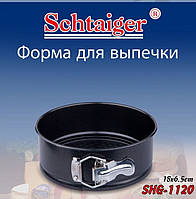 Форма для выпечки Schtaiger 1116-SHG