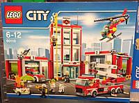 Конструктор LEGO City Fire Пожарная станция  Fire Station Mixed 60110
