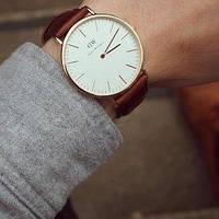 Часы + подарок!