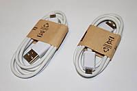 Кабель-дата Samsung V8 Q microUSB-USB в стяжке White