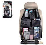 Органайзер для авто кресла (auto seat organizer) – порядок, чистота и удобство в салоне вашего автомобиля, фото 5