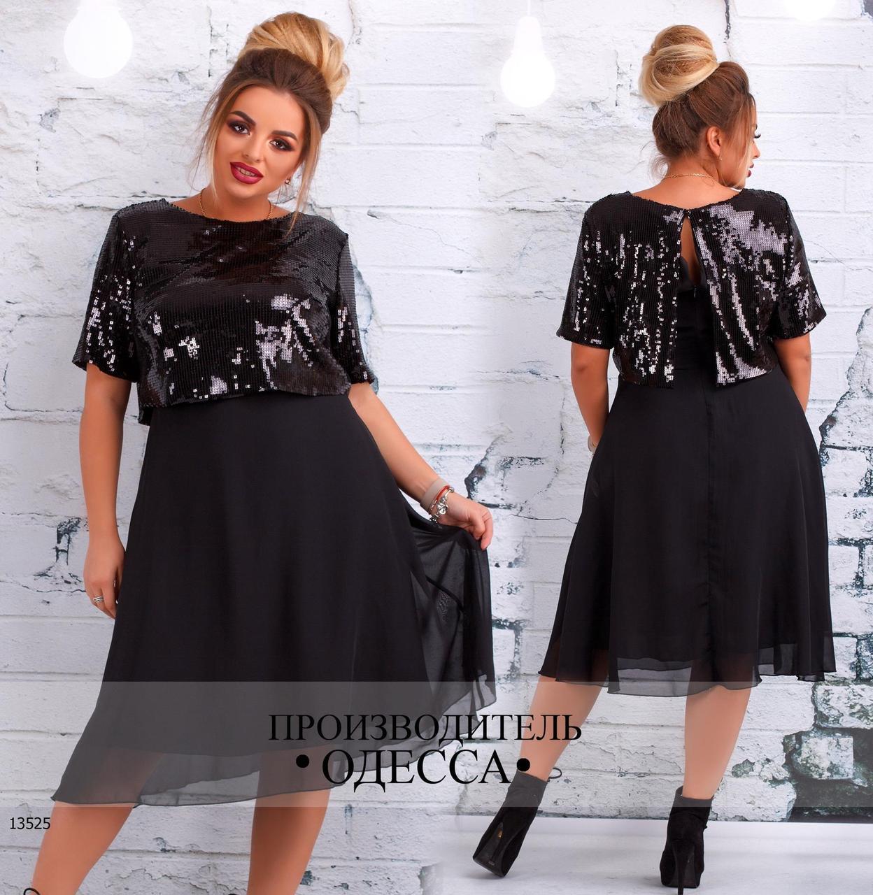 d67e4634476 Платье отделка пайетка+шифоновая юбка R-13525 черный Производитель ...