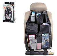 Накидка на переднее сидение с карманами (Auto Seat Organizer)