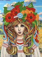 Схема для вышивки бисером З Україною в серці!