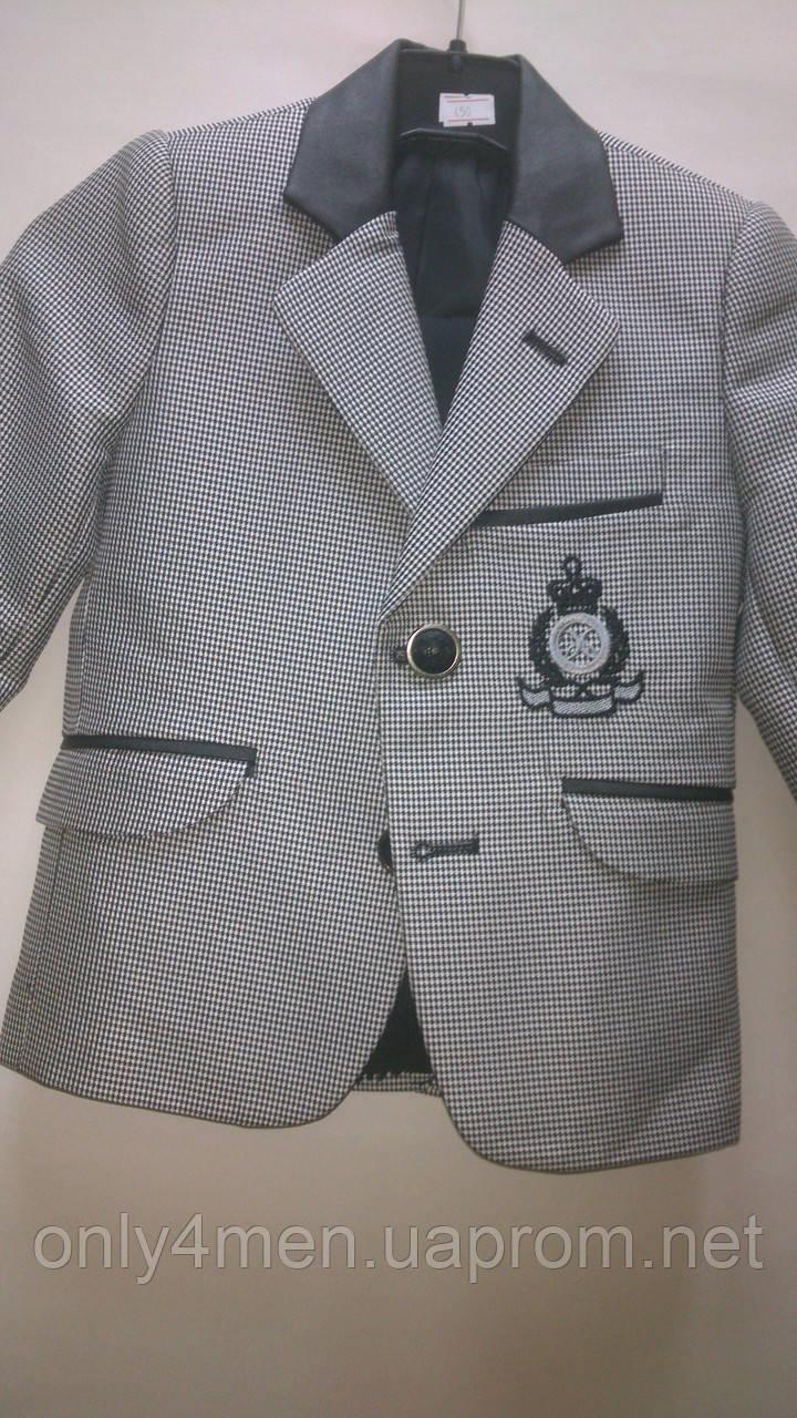 Костюм детский  для мальчиков 1-5 лет. Пиджак и брюки - Детская одежда оптом и в розницу. Школьная форма в Хмельницком