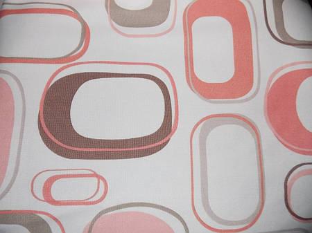 Ткань для штор 7219 w1687