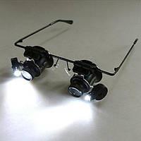 Очки лупа 20X часовщика ювелира LED подсветка, для пайки, ремонта часов MAGNIFIER 9892A-II