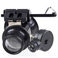 Лупа-очки бинокулярная для ювелиров с LED подсветкой, 20-ти кратного увеличения MAGNIFIER 9892A-II
