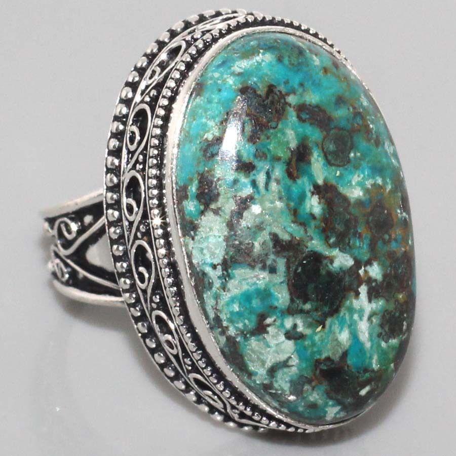 Кольцо хризоколла в серебре. Размер 19,8. Индия!