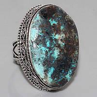 Хризоколла кольцо с натуральной хризоколлой в серебре. Размер 19,5. Индия, фото 1