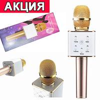 Микрофон + караоке Bluetooth Q7 GOLD