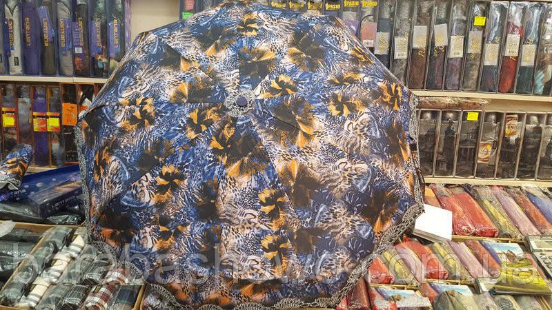 Женский зонт полный автомат фирмы Lantana стальная ножка