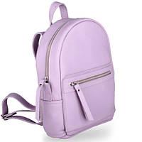 Рюкзак женский для города кожаный jizuz sport lilac цвет обалденный Jizuz