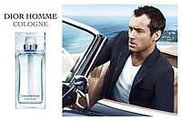 Туалетна вода Christian Dior Dior Homme Cologne (edt 100ml)