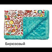 Одеяльце двухстороннее BabyOno Пузырьки микрофибра 75х100 см 1407, фото 1