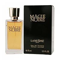 Туалетная вода  Lancome Magie Noire (edt 50ml)