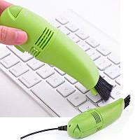 Универсальный  мини пылесос для клавиатуры Vacuum KY-8081