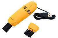 Практичный мини пылесос для клавиатуры Vacuum KY-8081