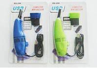 Простой USB пылесос для чистки клавиатуры от пыли и мусора Vacuum KY-8081