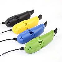 Мини USB пылесос с подсветкой Vacuum KY-8081