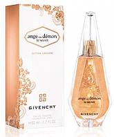 Парфюмированная вода Givenchy Ange ou Demon Le Secret Edition Croisiere (edp 100ml)