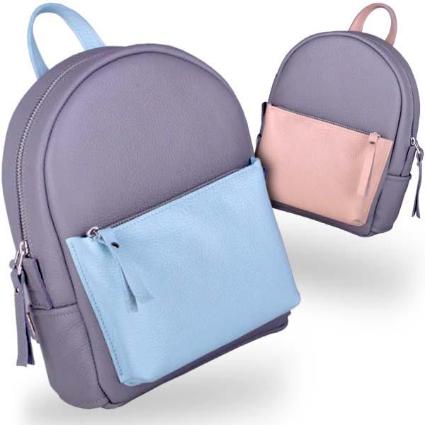 8c3a3bae833c Комбинированного цвета кожаный рюкзак женский sport double new (grey/aqua)  Jizuz