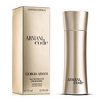 Туалетная вода Giorgio Armani Code Limited Edition pour Homme (edt 100ml)