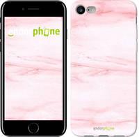 """Чехол на iPhone 7 розовый мрамор """"3860c-336-8079"""""""