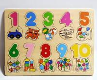 """Рамка-вкладыш """"Десятка"""", увлекательная детская развивающая  игрушка!"""