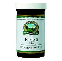 Е-чай NSP, повышение иммунитета.