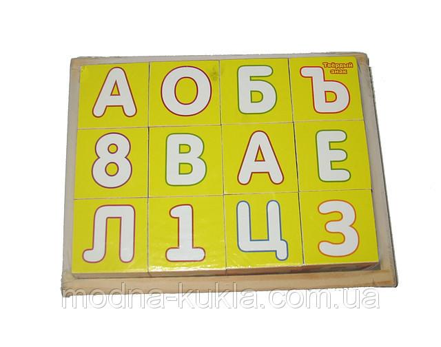 Кубики, русский алфавит, ДЕРЕВО